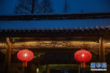 春节长假期间大量摄入高热量食物 节后饮食宜清淡