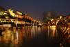 春节期间河南年味十足 旅游总收入156亿元