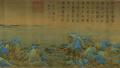 《千里江山图》中的历史密码:隐藏宋徽宗人才观