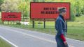 为放爆款影片《三块广告牌》 一个月内杭州八家影院火线加盟艺联