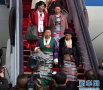 西藏代表团乘机抵京