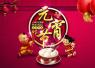 全国人大代表周洪宇:建议元宵节纳入国家法定节假日