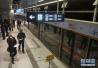 北京地铁8号线珠市口站至瀛海站实现洞通 年底将开通运营