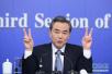 王毅将举行第五次两会记者会 回顾外长精彩答问瞬间