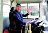 十年如一日见人就问好 青岛一公交司机成网红