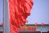 外媒看中国政府机构改革:效率优化 思路升级