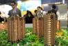 青岛首套房平均利率5.55% 位居全国第25位