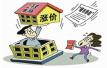 业主收定金后将房卖别人 法院判赔违约金