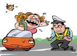 河南固始一女司机谩骂执勤交警被行政拘留15日