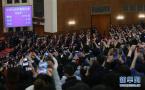 江苏代表衷心拥护习近平全票当选国家主席、中央军委主席