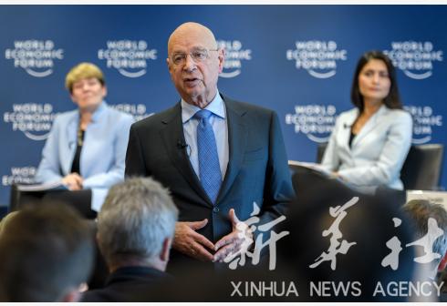 金沙最新娱乐平台:世界经济论坛拉美会议:中国着眼全球利益创造共赢机遇