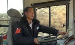 济南驻村公交驾驶员:200余日夜坚守5公里山路