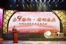 """宁波银行苏州分行举办""""历9弥新·携创未来""""朗诵比赛暨先进表彰大会"""