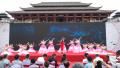 视频直播︱金华夏季旅游产品发布会