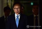 受贿贪污罪成立 韩国法院决定批捕前总统李明博