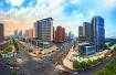 即墨累计完成境外投资项目57个 中方投资达16.8亿美元