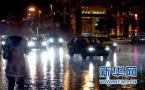 今冬辽宁省平均降水量较常年偏少5成