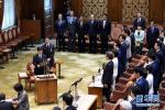 """日本国会传唤""""地价门""""关键证人 审议无实质进展引质疑"""