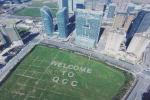 杭州又一宗百亿宅地诞生!历时近12小时土拍,奥体板块楼面价破3.2万