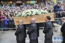 霍金葬礼在剑桥举行