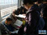 北京阅读季推出四季主题阅读