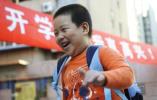 杭州积分入学试点16日开始申请 材料手续最全解答