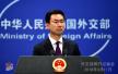 外交部:中方擴大開放與中美經貿衝突無關