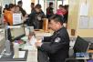申报北京市积分落户会遇到哪些问题?官方释疑