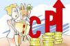 一季度哈市居民消费价格同比涨3.0% 六大类价格上涨