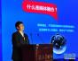 中国制造+现代传媒融合!南钢携手新华报业开创新时代