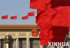 北京快八稳赚技巧:机构改革后中央部门首次公布预算 会有哪些新变化?
