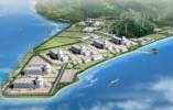 烟台发力建设中国核能产业新城,2万人从事核能产业