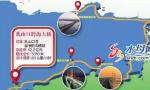 烟台威海将建跨海大桥 乳山开车10分钟到海阳