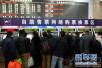 4月28日起山东8趟列车票价打八折 优惠至12月31日
