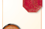 中国漆器艺术:髹墨千文 丹漆万华