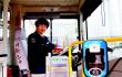 拿手机畅行青岛 6100辆公交下月起可扫码支付