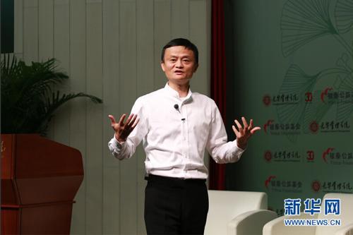 线上澳门赌博开户:马云回应收购中天微布局芯片行业:并非为了竞争