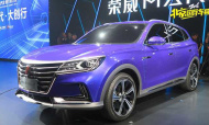 百家争鸣 2018北京车展热门新能源车型盘点