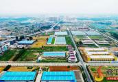 """睢县:产业发展凸显""""雁阵效应"""""""