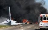 """美国C-130""""大力神""""坠毁在公路上 无生还者!"""