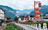 陕西:特色小镇要突出特色防止房地产化