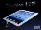 苹果获圆形显示器专利 Apple Watch要变脸?