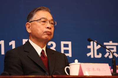 捕鱼电子游戏网址:日本前驻华大使宫本雄二:希望日中和平友好事业重新出发