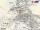 阿富汗、塔吉克斯坦边境地区附近发生6.8级左右地震