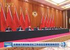 晋升副国后,夏宝龙离京出席的一场重要会议