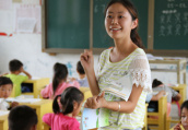 河南今年设中央特岗教师9500名 居全国之首