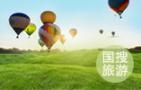 净化旅游市场!中国旅游日前夕 济南5家旅行社因违规受处罚