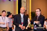 第四届全球私募基金西湖峰会开幕