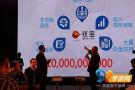 阻止报案、造谣传谣 网民揭秘钱宝集资人非法维权内幕