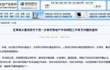 最新要求!未来南京有一大批共有产权房要来